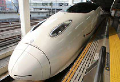 Bullet Train - Shinkansen - Japon