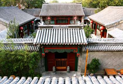 Courtyard 7 Chine Pekin