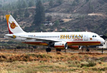 Bhutan Airlines Compagnie Nationale
